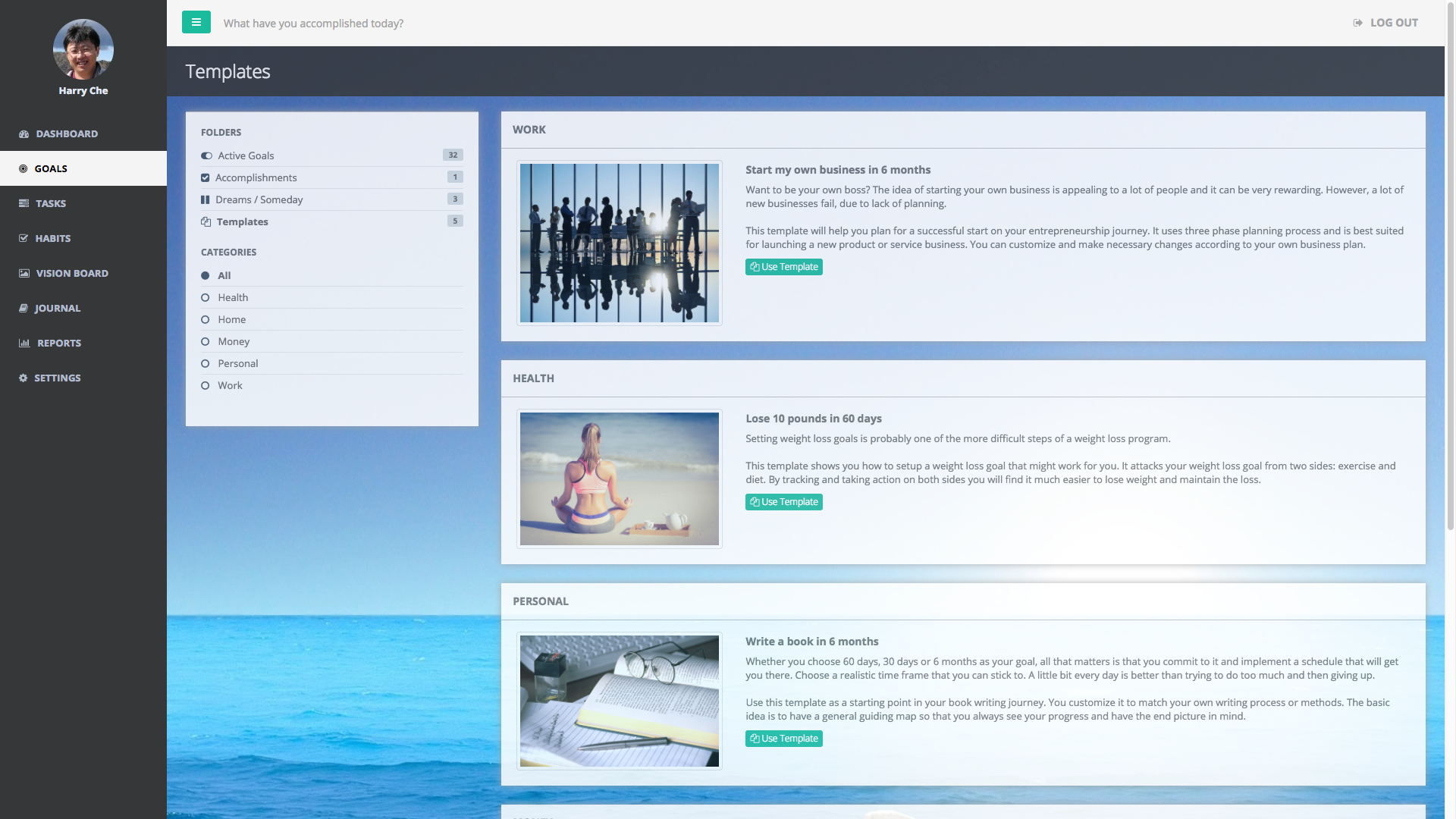 Screenshot feature templates